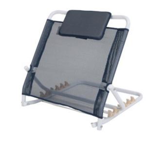 Peak Care Adjustable Mesh Backrest