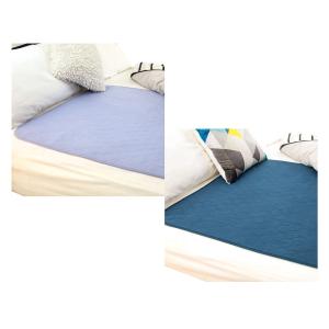 Conni Mate Bed Pad 85 x 95cm